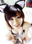Aika Hoshino